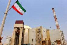 Photo of إيران تعلن عن انطلاق الخطوة الثالثة 'للابتزاز النووي' للقوى العالمية