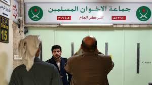 Photo of فيديو/منشق عن تنظيم الإخوان بتونس: ولاء النهضة لتنظيم الإخوان  المسلمين العالمي أعمق من ولائها لتونس