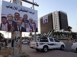 Photo of الجيش الليبي يتوعّد بإلحاق الهزيمة بقطر وتركيا