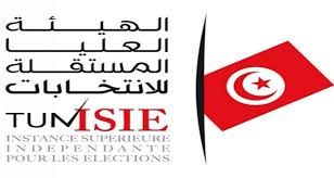 Photo of تونس: انطلاق الحملة الانتخابية  الدور الثاني للرئايسة