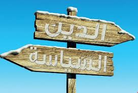 Photo of بعد تطويعه: الإسلام السياسي ينفّذ الأدوار المطلوبة منه غربيا