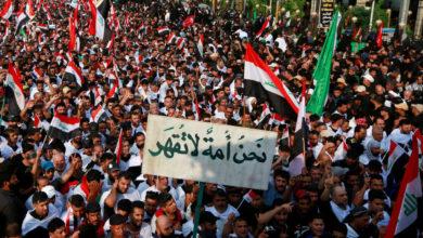 Photo of العراق: الإحتجاجات تستعيد زخمها وترفض ترشيح السهيل لرئاسة الحكومة