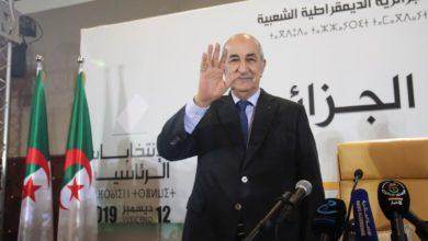 Photo of تنصيب الرئيس المنتخب: الجزائر تفتح عهدا جديدا