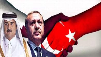 Photo of أدلة جديدة، تكشف تورط تركيا وقطر بتمويل ودعم تنظيم القاعدة في سوريا