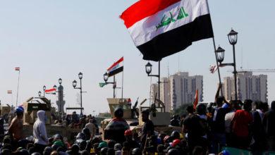Photo of العراق في صالة العمليات