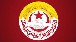 Photo of اتحاد الشغل التونسي يرفض التدخل التركي في ليبيا ويحذّر من تداعياته