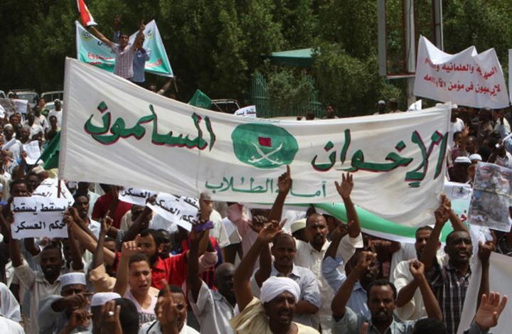 Photo of تحركات قطرية مشبوهة لإعادة نفوذ الإخوان في السودان