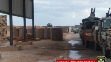 Photo of بتحرير سرت.. الجيش الليبي يدعم تأمين ظهر الهلال النفطي