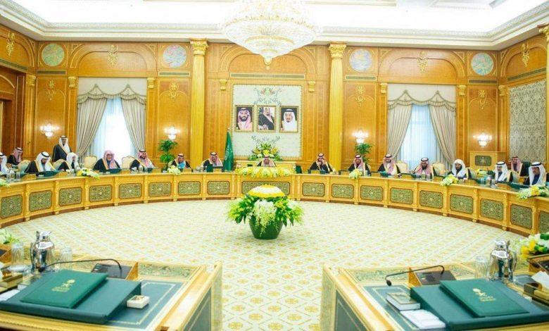 Photo of المملكة العربية السعودية تؤكد دعمها الكامل لسيادة قبرص