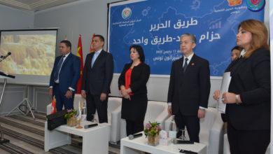 Photo of فيديو: تلخيص لاعمال ورشة طريق الحرير بتونس