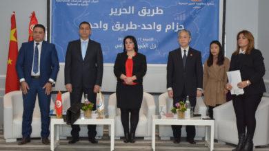 Photo of ورشة 'طريق الحرير'(صور)