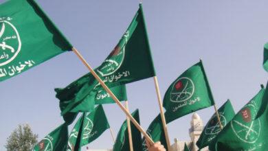 Photo of الإخوان: خرفان في العلن..ذئاب في السر ّ