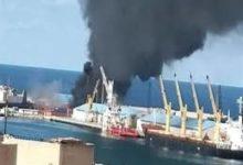 Photo of استهداف باخرة تركية محملة بالأسلحة في ميناء طرابلس