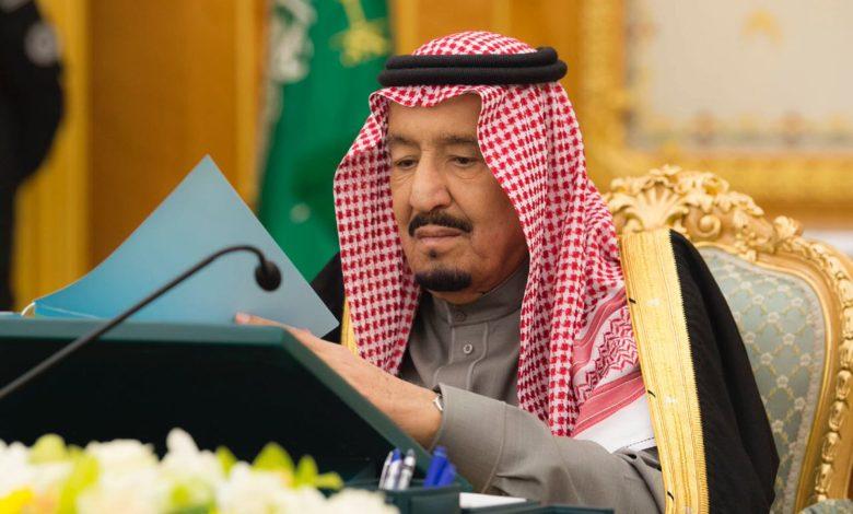 Photo of العاهل السعودي يدعو الى فرض اجراءات شديدة لمكافحة كورونا