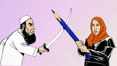 Photo of المرأة في الفكر الإرهابي