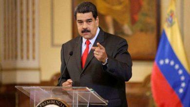 Photo of مادورو يحذّر من خطط التدخل الأمريكي في شؤون بلاده