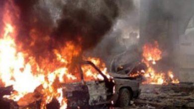 Photo of انفجار سيارة ملغومة عند مدخل ميناء العاصمة الصومالية