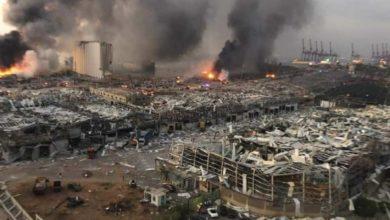 Photo of إنفجار بيروت: أبرز ردود الأفعال الدولية