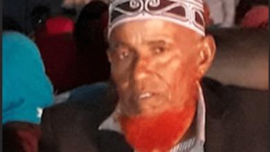 Photo of اغتيال نائب وزير الأوقاف والشؤون الدينية في حكومة هيرشبيلي الصومالية