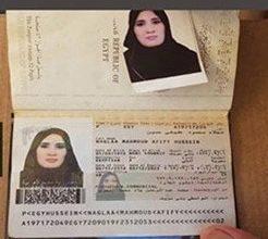 Photo of إعتقال زوجة أمير تنظيم داعش في ليبيا