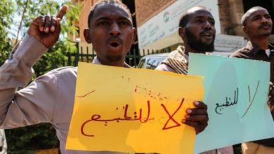 Photo of السودان:تواصل حملات رفض الإعتراف بكيان الإحتلال الإسرائيلي