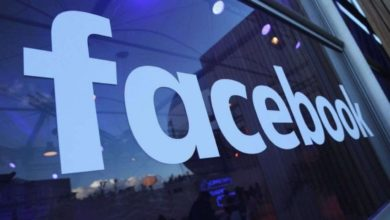 """Photo of شركة فيسبوك تحذف 8000 حساب من بينها صفحات لجماعة""""الإخوان"""""""