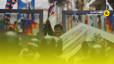 Photo of الرئيس البوليفي الجديد يؤدي اليمين الدستورية