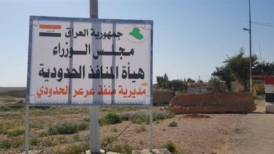 Photo of عودة نشاط منفذ عرعر الحدودي بين العراق والسعودية بعد إغلاق دام 30 عاما