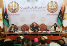 Photo of التوافق على إجراء جلسة رسمية لمجلس النواب الليبي بمدينة غدامس