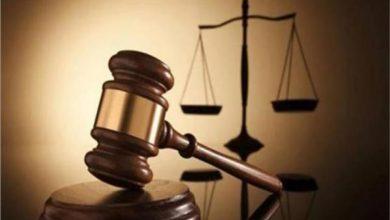 Photo of أحكام ضد 555 متهما على خلفية إرهابية بمصر