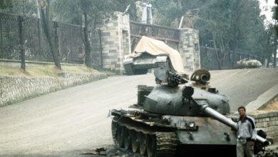 Photo of الحرب في إثيوبيا وتداعياتها على منطقة القرن الإفريقي(ندوة)