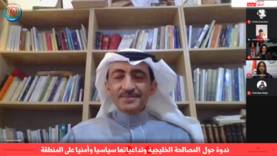 Photo of المصالحة الخليجية.. توقيتها وأبعادها(فيديو)