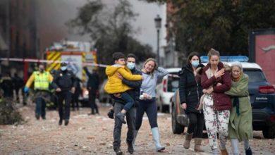 Photo of انفجار عنيف بوسط العاصمة الإسبانية