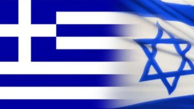 "Photo of صفقة ""دفاعية""بـ1.68 مليار دولار بين اليونان وكيان الإحتلال الإسرائيلي"