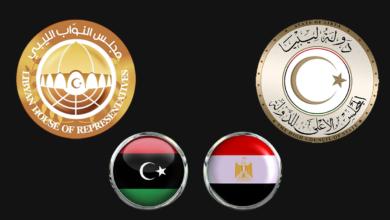 Photo of انطلاق أعمال اللقاء الثاني للجنة الدستورية الليبية بمدينة الغردقة المصرية