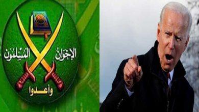 Photo of تنظيم الإخوان في النظام العالمي الجديد