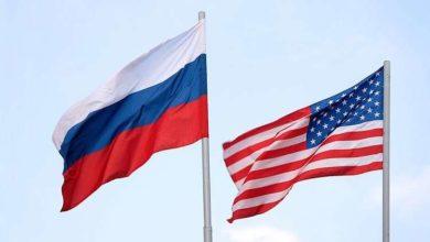 Photo of واشنطن تعتزم تعزيز الإستقرار الإستراتيجي مع روسيا برغم الخلافات