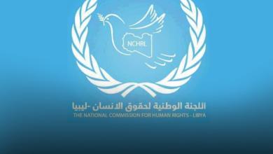 Photo of دعوة رئيس الحكومة الليبية إلى استبعاد كل من ارتكب انتهاكات لحقوق الإنسان