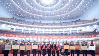 Photo of الرئيس الصيني يعلن أن بلاده حققت انتصارا كاملا في معركتها ضد الفقر