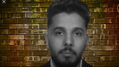"""Photo of إدانة اختطاف مراسل """"قناة الغد"""" في طرابلس"""