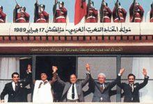 Photo of 32 سنة…اتحاد المغرب العربي بين الحلم وتصادم الإرادات السياسية
