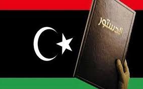 Photo of تقدم على مسار وضع التعديلات الأخيرة على مسودة الدستور الليبي
