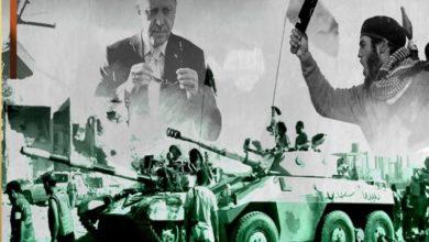Photo of أردوغان يحاول الإلتفاف على المطالب بإخراج المرتزقة من ليبيا