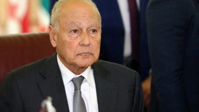 Photo of تصريح أبو الغيط لن يعفي مسؤولية الجامعة عن المشاركة في تدمير ليبيا!