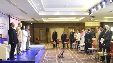 Photo of بيان ختامي وتوصيات في ختام أشغال ملتقى حول المرتزقة في ليبيا