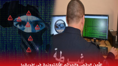 Photo of Cybercrimes and digital security in Africa