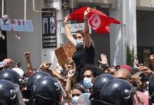 Photo of تونس ليست غنيمة