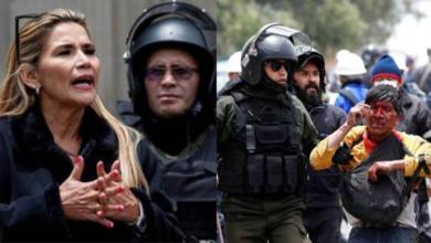 Photo of اتهام رئيسة الحكومة الإنقلابية السابقة في بوليفيا بارتكاب إبادة جماعية