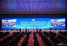 Photo of تونس تشارك في الدورة الـ5 للمعرض العربي الصيني دعما لبناء الحزام والطريق