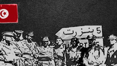 Photo of تونس تُحيي الذكرى 58 لعيد الجلاء